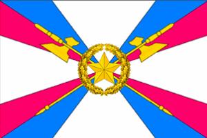RSAFRF_flag