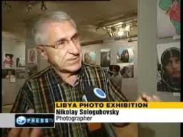 Открытие выставки «Ливия в борьбе»