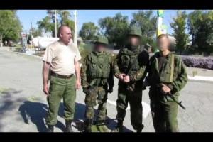 Экипировка для Донецкой Прокуратуры