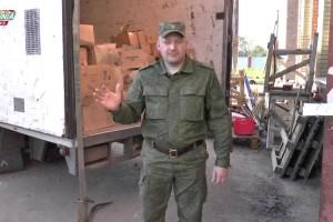 Фонд помощи Новороссии получил от Союза добровольцев России груз гуманитарной помощи для школ и детских домов ЛНР