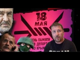 Крымско-татарские бугагашечки от Анатолий Шария