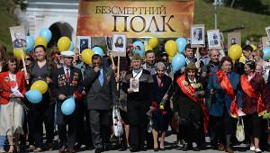 Бессмертный полк украины