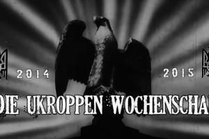Die Ukroppen Wochenschau 18/01 день бандеровца в Лемберге