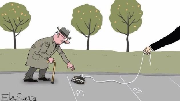 политика-елкин-политическая-карикатура-пенсия-3855979