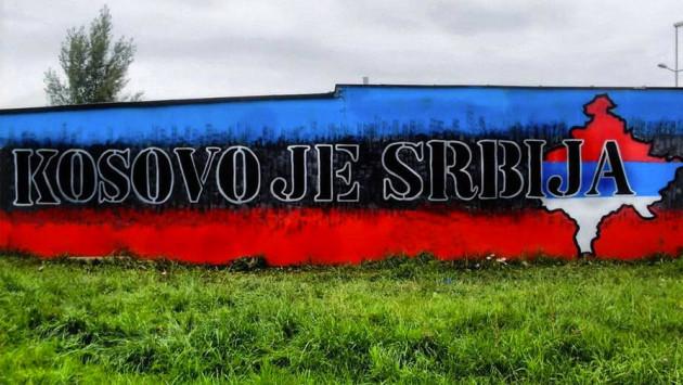 косово сербия
