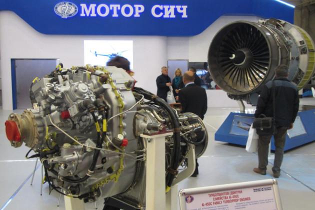 мотор сич