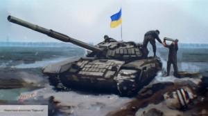 танки ВСУ