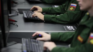 кибервойска россии