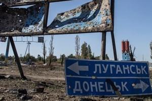 донецк луганск
