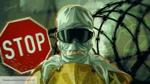 вирус2