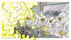 химики