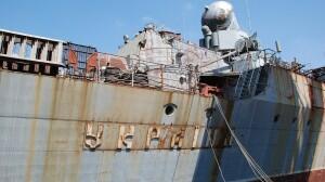 украина крейсер